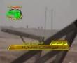 Iraq Sniper 2009 (Part 2)