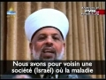 Un Religieux Palestinien - Israel Repand Le Sida Et La Drogue
