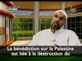 Religieux Palestinien - Le Coran Condamne Israel Et Les Juifs A La Destruction