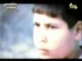 Enfant Avec Coran Et Fusil Pret Pour Le Martyre - Clip Du Hamas