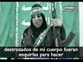 Reem Riyashi Farewell Sitio Web De Hamas