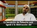 El Coran Condena A Israel A La Destruccion