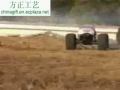 Engine Powered 4WD Monster Truck