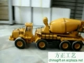 Giant Cement Mixer Truck Electric RTR RC Construction Vehicl