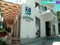 Dorana Hotel, Kıbrıs, Hotel Booking
